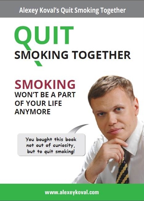 quit smoking together download